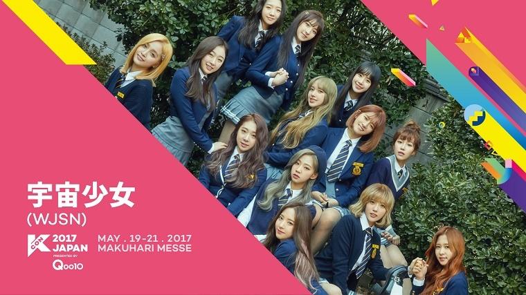 KCON2017-07.jpg