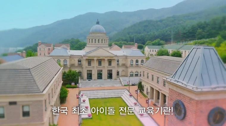 Mnet-IdolSchool-002.jpg