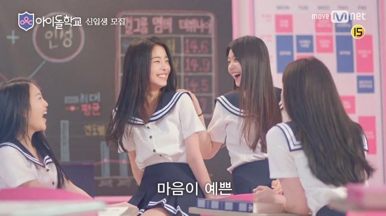 Mnet-IdolSchool-012.jpg
