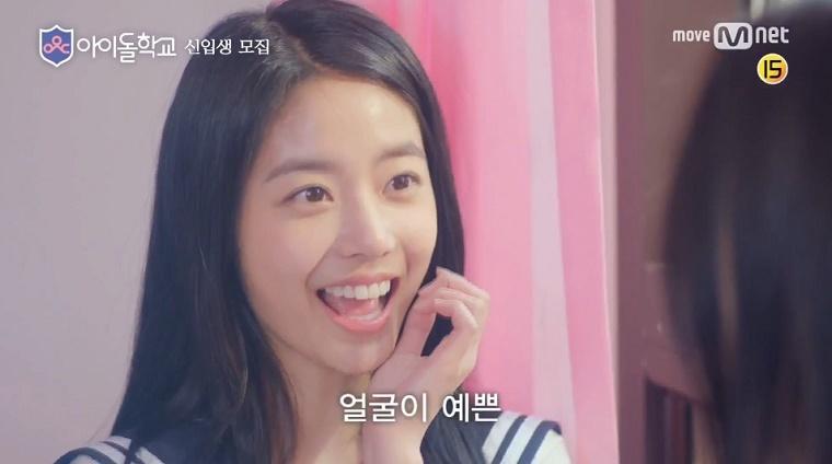 Mnet-IdolSchool-013.jpg