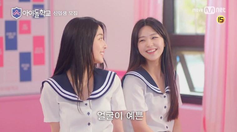 Mnet-IdolSchool-014.jpg