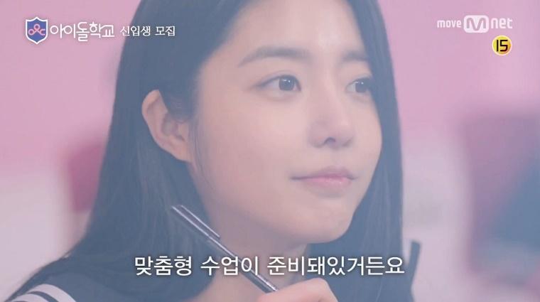 Mnet-IdolSchool-019.jpg