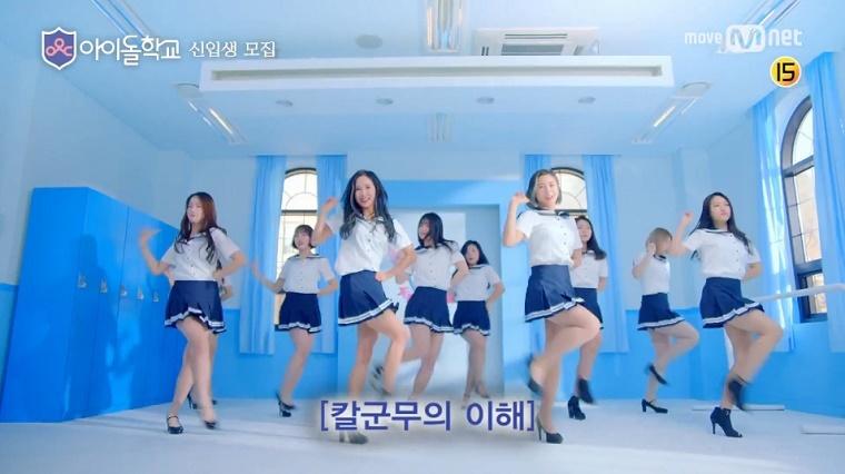 Mnet-IdolSchool-022.jpg