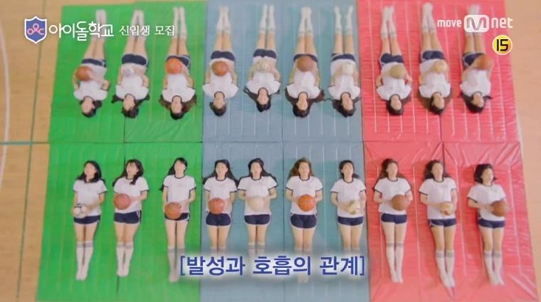 Mnet-IdolSchool-024.jpg