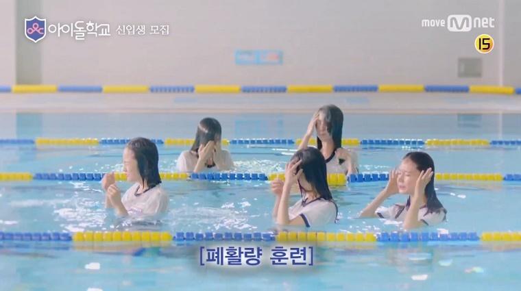 Mnet-IdolSchool-025.jpg
