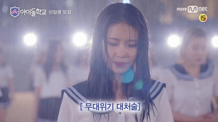 Mnet-IdolSchool-026.jpg