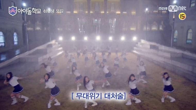 Mnet-IdolSchool-027.jpg