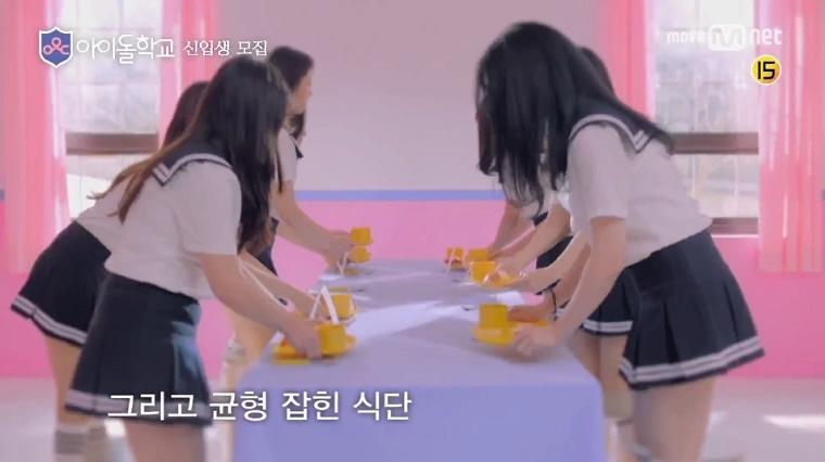 Mnet-IdolSchool-028.jpg
