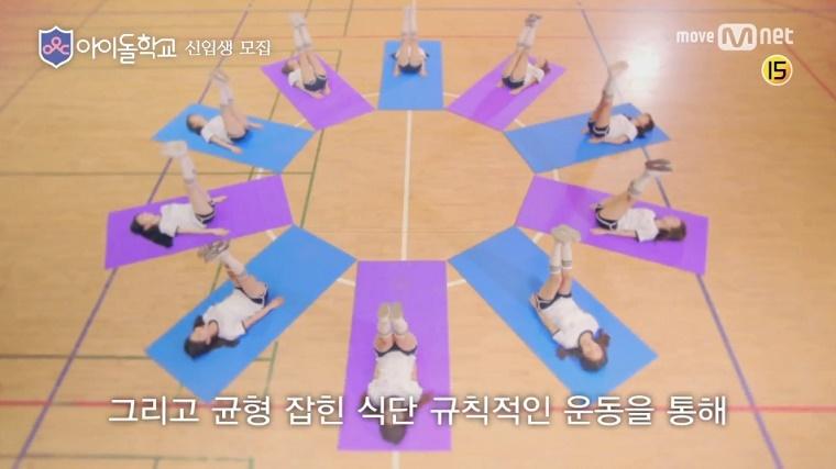 Mnet-IdolSchool-030.jpg