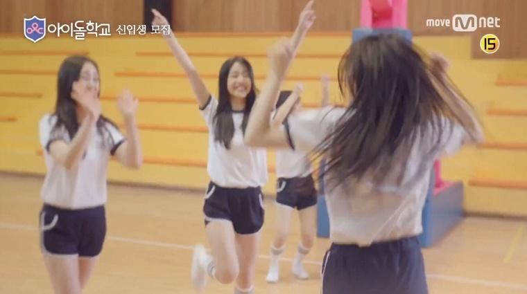 Mnet-IdolSchool-032.jpg