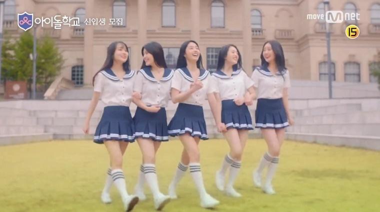 Mnet-IdolSchool-033.jpg