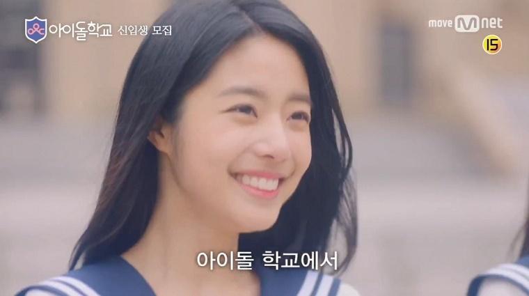 Mnet-IdolSchool-034.jpg