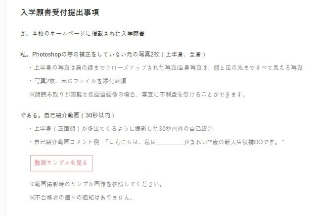 Mnet-IdolSchool-040.jpg