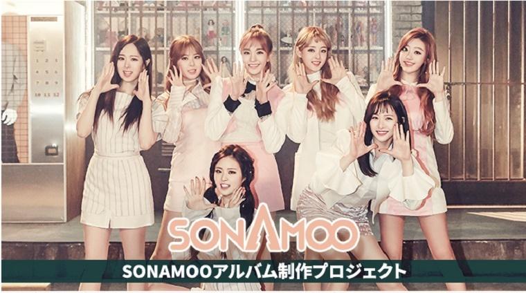 Sonamoo-MV-362.jpg