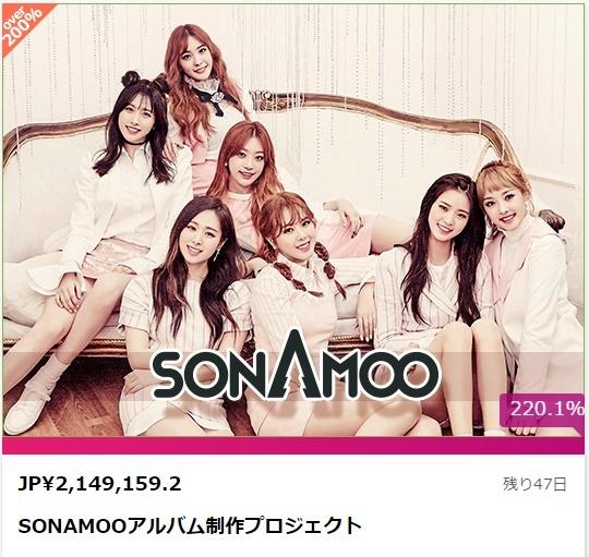 Sonamoo-MV-364.jpg