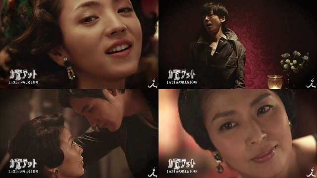 TBS-Drama-02.jpg