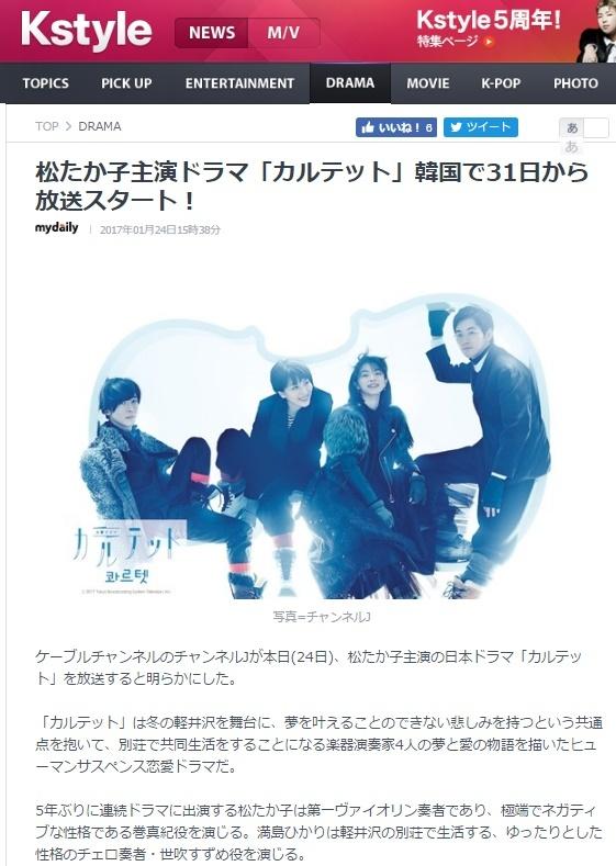 TBS-Drama-05.jpg
