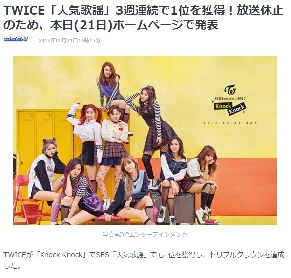 TWICE-JYP-019.jpg