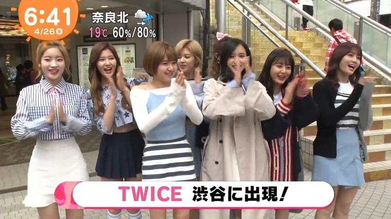 TWICE-JYP-073.jpg