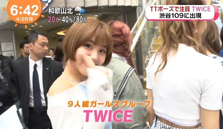 TWICE-JYP-075.jpg