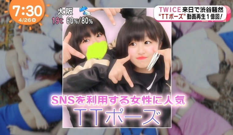 TWICE-JYP-085.jpg