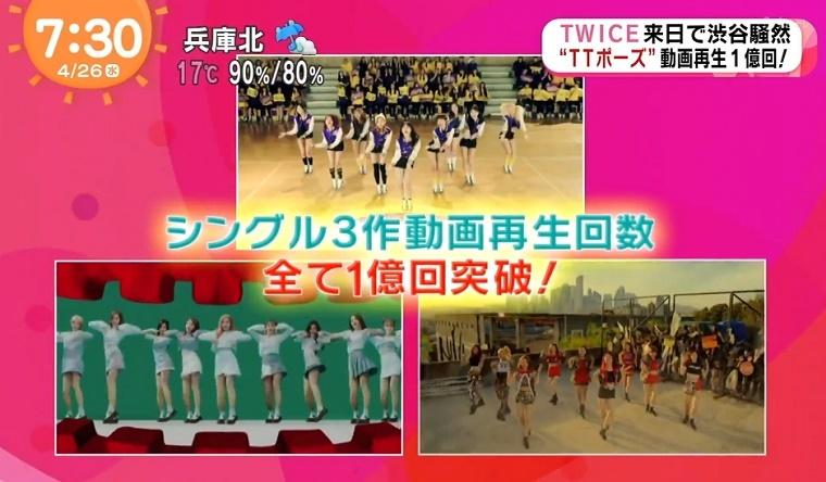 TWICE-JYP-086.jpg