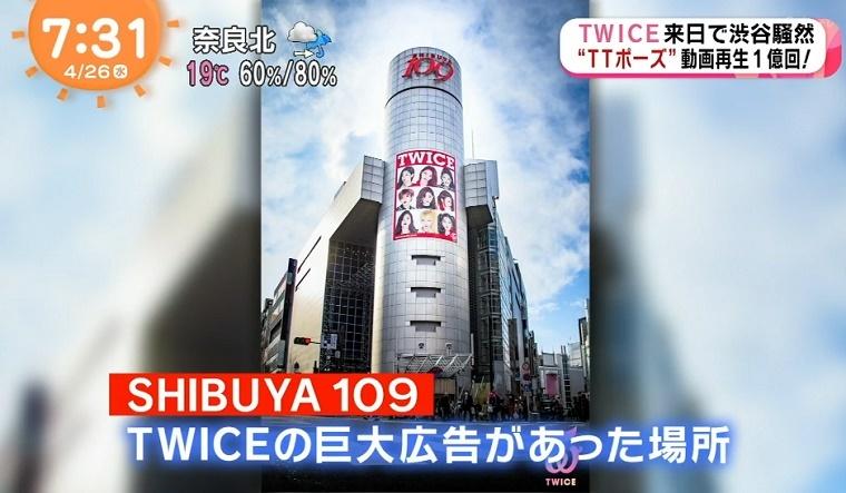 TWICE-JYP-087.jpg
