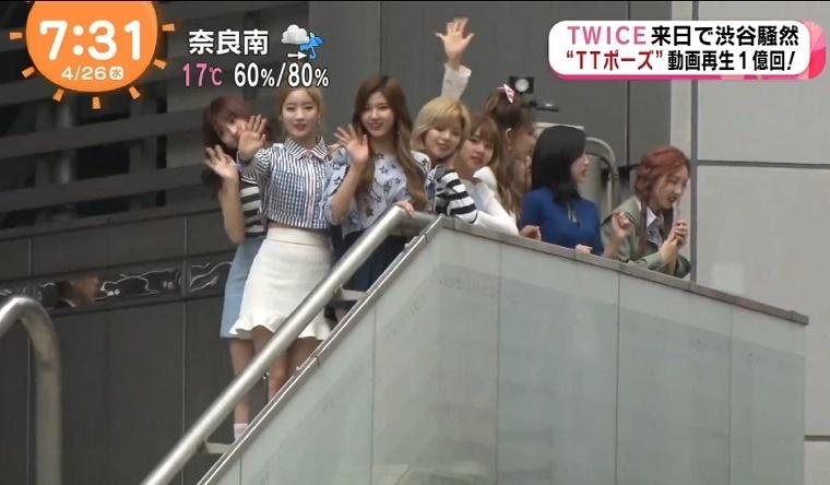 TWICE-JYP-088.jpg