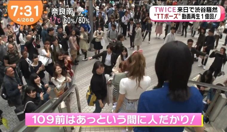TWICE-JYP-089.jpg