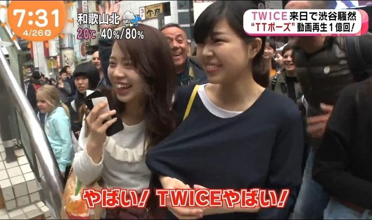 TWICE-JYP-090.jpg
