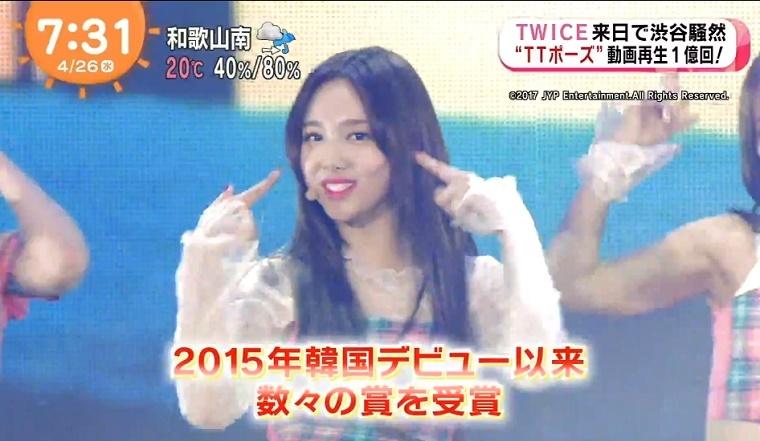 TWICE-JYP-091.jpg