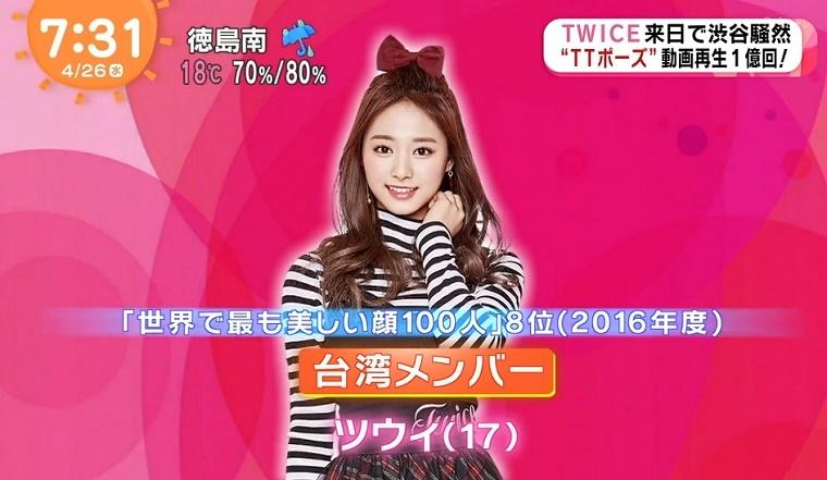 TWICE-JYP-094.jpg