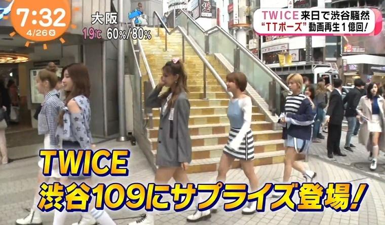 TWICE-JYP-099.jpg