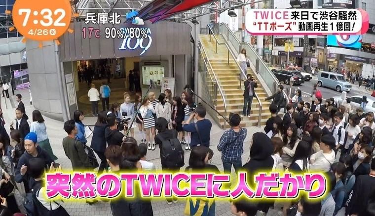 TWICE-JYP-100.jpg