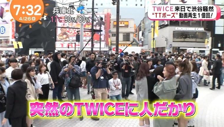 TWICE-JYP-101.jpg