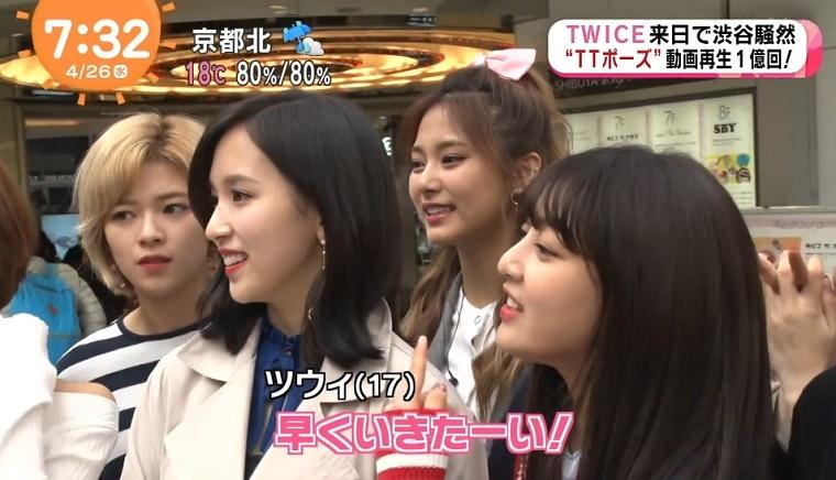 TWICE-JYP-102.jpg