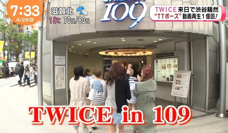 TWICE-JYP-104.jpg