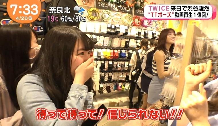 TWICE-JYP-106.jpg