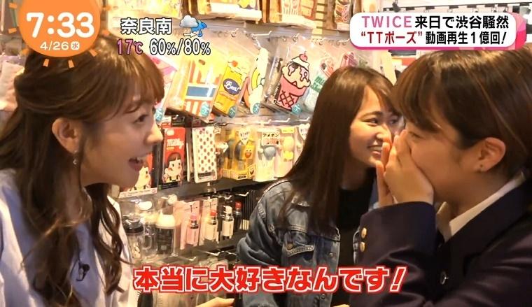 TWICE-JYP-107.jpg