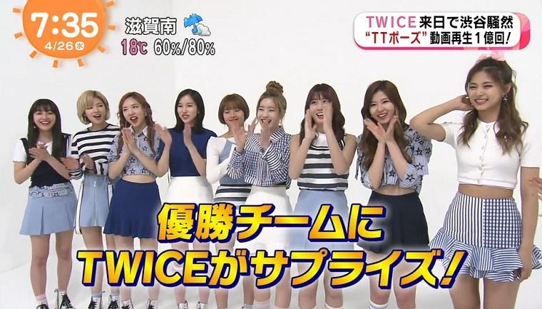 TWICE-JYP-114.jpg
