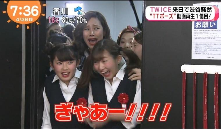 TWICE-JYP-115.jpg