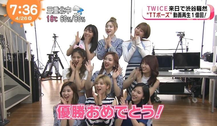 TWICE-JYP-116.jpg