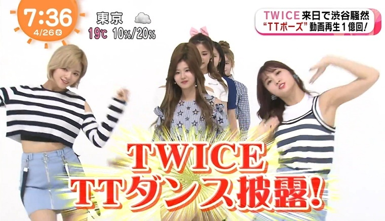 TWICE-JYP-120.jpg