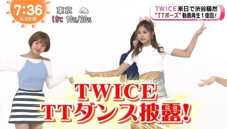 TWICE-JYP-121.jpg