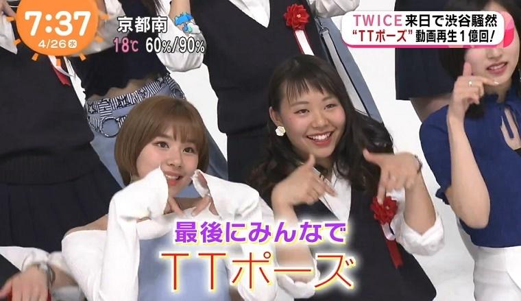TWICE-JYP-123.jpg