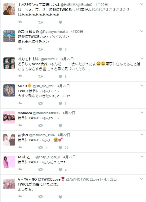 TWICE-JYP-127.jpg