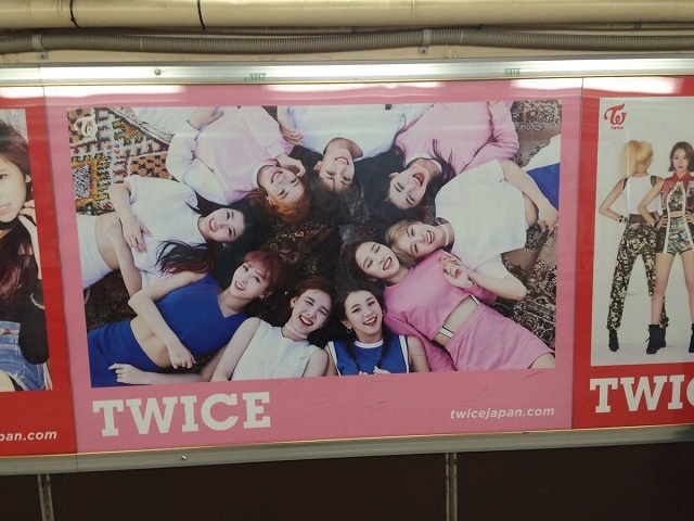TWICE-Japan-018.jpg