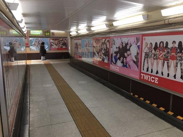 TWICE-Japan-022.jpg