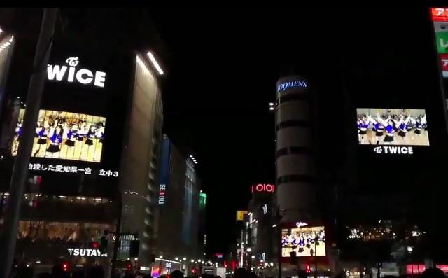 TWICE-Japan-024.jpg