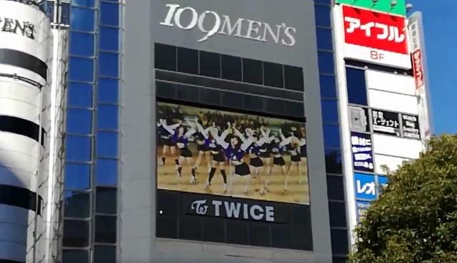 TWICE-Japan-026.jpg